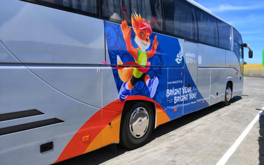 Jeux Européens Minsk 2019